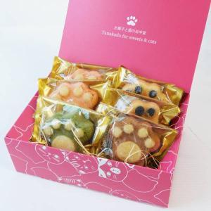 焼き菓子 マドレーヌ 詰め合わせ 肉球マドレーヌ6個セットSサイズ ギフト|yanakado