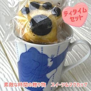 マグカップ 猫 焼き菓子 マドレーヌ マグカップギフト・藍染黒猫 肉球マドレーヌ 谷中堂|yanakado