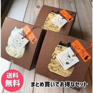 焼き菓子詰め合わせ マドレーヌ クッキー イロイロスイーツ10個セット×3箱 まとめ買いがお買い得 送料無料(一部地域を除く) |yanakado