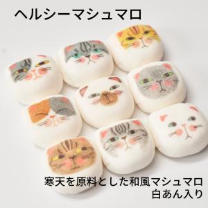 可愛い過ぎる9匹の猫達。 ロシアンブルー・キジトラ・白猫・トラ猫・三毛猫・ サバトラ・シャム猫・アメ...