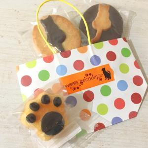 友達・同僚・お世話になったあの人に…♪ かわいいネコのお菓子★  谷中堂姉妹店『スイーツ猫衛門』でも...