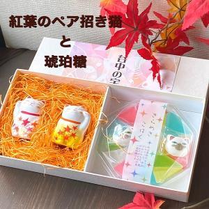 夏ギフト 招き猫と琥珀糖 谷中の宝石 和菓子 送料無料 猫 谷中堂|yanakado