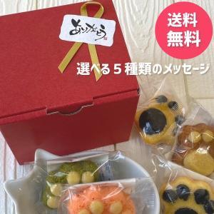 母の日 猫小鉢とマドレーヌセット ホワイトデーラッピング 送料無料 猫 たギフト|yanakado