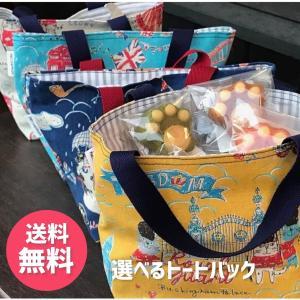 送料無料!焼き菓子 マドレーヌ ねこねこトートバッグ 肉球マドレーヌ 新しくなって新登場!|yanakado