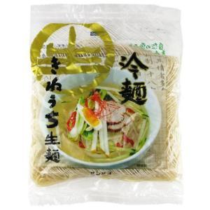 サンサス冷麺特上 白 150g×60食入