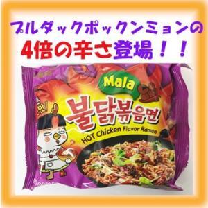三養/サムヤン/超超超激辛ブルダック炒め麺/辛さ...の商品画像
