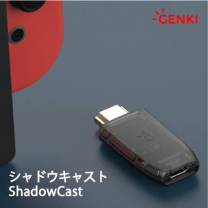 GENKI ShadowCast シャドウキャスト 並行輸入品 ゲーム キャプチャー 日本語説明書有|yancom