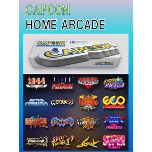CAPCOM HOME ARCADE アーケード コントロールパネル スティック型 ゲーム機 16タイトルを収録 レトロゲーム|yancom