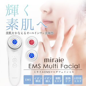 美顔器 ミライエ EMSマルチフェイシャル リフトアップ オールインワン EMS イオン 導出 導入 振動 LED 温熱 クレンジング 保湿|yancom