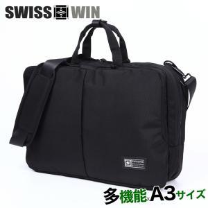 SWISSWIN バックパック 3way ビジネスバッグ ブリーフケース カバン バッグ メンズ リュックサック ブランド ポケット 多い 大容量 軽量 出張 A4 旅行 ギフト|yandk