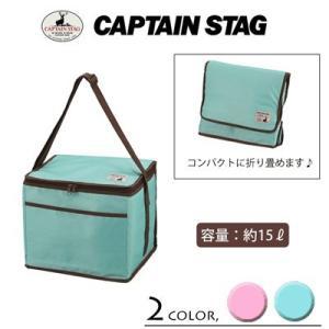 ブランド名:パール金属  商品名:クーラーバッグ  原産地:中国  カラー:ピンク、ミントグリーン ...
