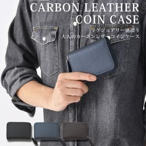 カードケース コインケース メンズ レディース パスケース ワオレット 小銭入れ ミニ財布 キーケース コンパクト サイフ こぜにいれパス 財布 小型財布 icカード|yandk