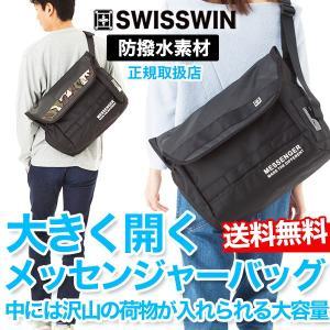 SWISSWIN ショルダーバッグ メッセンジャーバッグ メンズ 鞄 斜め掛け バッグ レディース 軽量 A4 通学 通勤 ポケット 多い 大容量 防水 自転車バック ギフト|yandk