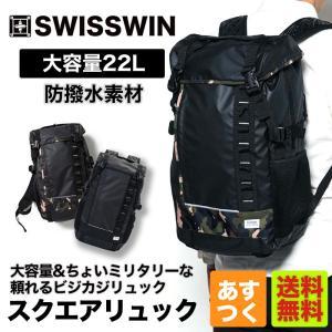 SWISSWIN バックパック スクエアリュック リュックサック ビジネスバッグ リュック メンズ 旅行用 出張 大容量 PC収納 軽量 登山 A4 撥水 通勤 通学 ギフト|yandk
