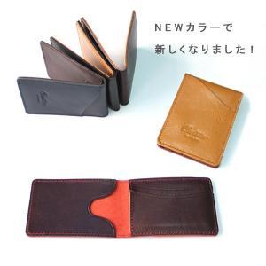 パスケース 定期入れ カードケース IDケース革小物 本革 レザー 財布 ベンガルカーフレザーカードケース|yandk