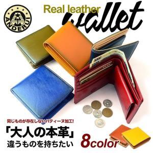 財布 メンズ 二つ折り 本革 ブランド 二つ折り財布 ANDERUI 二つ折り財布 サイフ さいふ ラム革 札入れ カード 送料無料