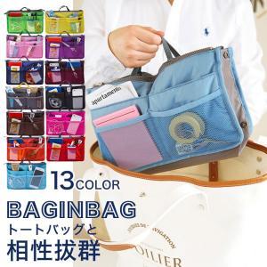 バッグインバッグ 収納たっぷり 全13色 小さめ 大きめ リュック おしゃれ 整理 軽い B5 A5 書類 軽量 小 整理 小さい 小物入れ 旅行 初売り|yandk