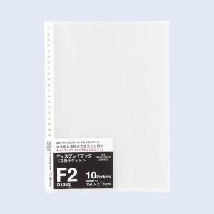 スケッチブック 画用紙 ディスプレイブック F2 コレクション画材 アート用品画材用紙 工作紙 水彩...