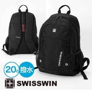 ブランド名:SWISSWIN スイスウイン 商品名:SWISSWIN リュック メンズ 大容量 16...