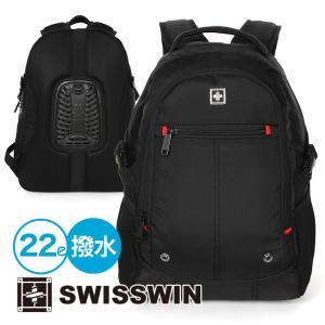 SWISSWIN バックパック リュックサック メンズ ビジネス かばん 鞄 カバン レディース 通勤鞄 通学バッグ 軽量 旅行用リュック ポケット 多い アウトドア A4|yandk