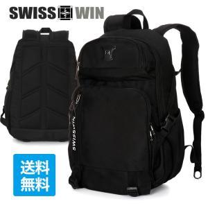 SWISSWIN バックパック リュックサック ブランド メンズ リュック バック かばん 旅行用リュック 軽量 通勤 通学 大容量 アウトドア ポケット 旅行 ギフト|yandk