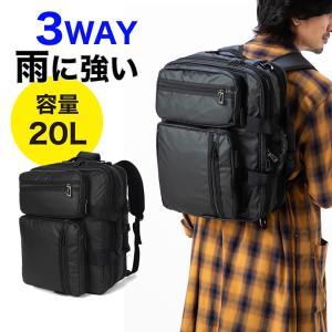 バックパック 3way ビジネスバッグ カバン かばん 鞄 バッグ メンズ リュックサック ブランド ポケット サイドポケット 大容量 ブリーフケース 軽量 出張 A4 B4