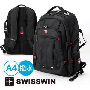 SWISSWIN バックパック リュックサック ブランド メンズ レディース リュック 鞄 通勤 通学 軽量 ポケット 多い 旅行用リュック サイドポケット 避難 初売り|yandk