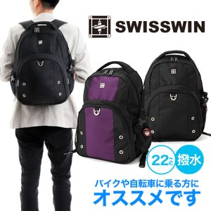 SWISSWIN バックパック リュックサック ブランド かばん カバン 鞄 ポケット 通勤 通学 大容量 軽量 撥水 出張 登山 ビジネス 学生 旅行用リュック 初売り|yandk