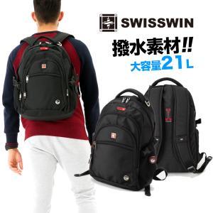 ブランド名:SWISSWIN スイスウイン 商品名:リュックサック 型番:SW9130 原産地:CH...