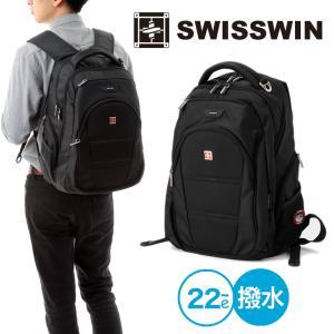 ブランド名:SWISSWIN スイスウイン 商品名:リュックサック 型番:SW9207 原産地:CH...