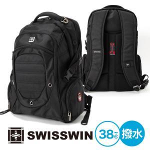 SWISSWIN バックパック リュックサック ブランド カバン かばん 通勤 通学 大容量 ポケット 多い サイドポケット ビジネス 旅行用リュック PC収納 ギフト|yandk