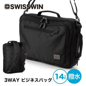 SWISSWIN ビジネスバッグ バッグパック ブリーフケース 3way リュックサック ショルダーバッグ リュック メンズ 通勤 かばん 鞄 カバン 通学 軽量 ギフト|yandk
