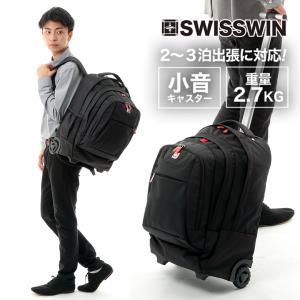 ブランド名:SWISSWIN スイスウイン 商品名:2wayキャリーバック 品番:SW1058 原産...