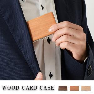 カードケース 名刺ケース 名刺入れ メンズ 本革 ブランド 名刺ホルダー 定期入れ カード収納 スリム 薄型 ポイントカード カード入れ カードホルダー パスケース|yandk