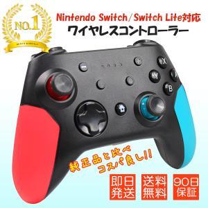 スイッチ コントローラー Joy-Con ワイヤレス Switch プロコン ジョイコン 無線 振動...