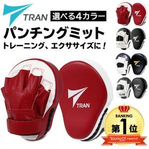パンチングミット パンチング グローブ ミット ボクシング TRAN 黒 キックボクシング 格闘技 ...