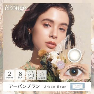 eRouge(エルージュ) 2箱/2boxes2color yanjing 02