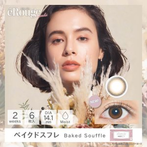 eRouge(エルージュ) 2箱/2boxes2color yanjing 03