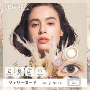 eRouge(エルージュ) 2箱/2boxes2color yanjing 04