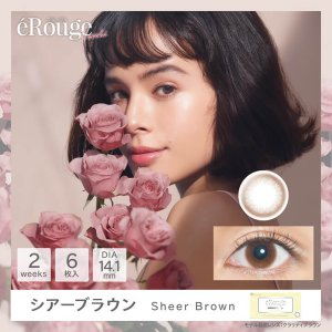 eRouge(エルージュ) 2箱/2boxes2color yanjing 05