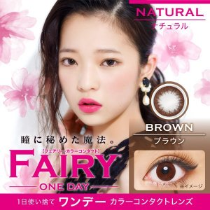 FAIRY 1day Natural 2箱(30枚入り/箱)1ケ月セット/2boxes(30pieces/box)1month set|yanjing