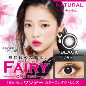 FAIRY 1day Natural 4箱(10枚入り/箱)/4boxes(10pieces/box)|yanjing