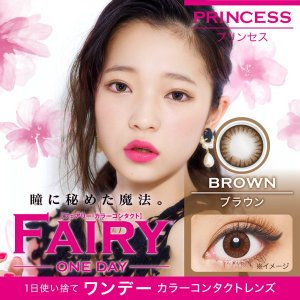 FAIRY 1day Princess 2箱(30枚入り/箱)1ケ月セット/2boxes(30pieces/box)1month set|yanjing