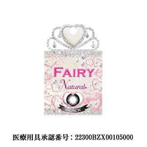 FAIRY 1month Natural 2箱(1枚入り/箱)/2boxes(1piece/box)|yanjing|04