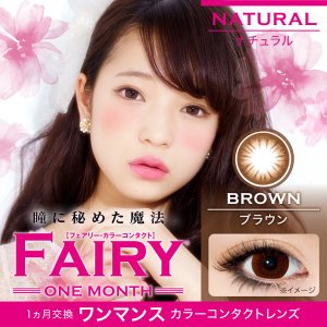 FAIRY 1month No Power Natural 1箱(2枚入り/箱)/1boxe(2piece/box)1month set度なし|yanjing