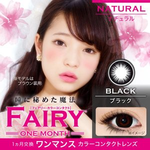 FAIRY 1month No Power Natural 1箱(2枚入り/箱)/1boxe(2piece/box)1month set度なし|yanjing|02
