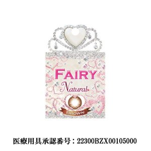 FAIRY 1month No Power Natural 1箱(2枚入り/箱)/1boxe(2piece/box)1month set度なし|yanjing|03
