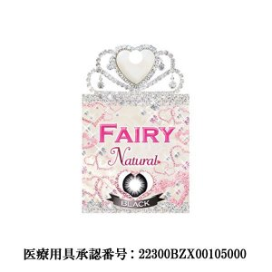 FAIRY 1month No Power Natural 1箱(2枚入り/箱)/1boxe(2piece/box)1month set度なし|yanjing|04