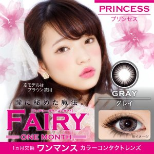 FAIRY 1month No Power Princess 1箱(2枚入り/箱)/1box(2pieces/box)1month set度なし|yanjing|02