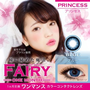 FAIRY 1month No Power Princess 1箱(2枚入り/箱)/1box(2pieces/box)1month set度なし|yanjing|03